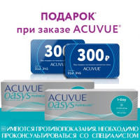 1-Day Acuvue Oasys with HydraLuxe (30)